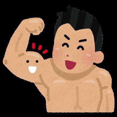 2月キャンペーン【1ヶ月9800円】EMS通い放題でコロナ太り解消!